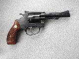 Smith & Wesson 34-1 550.00 à vendre d'occasion sur 18bis.ch