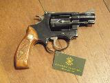 Smith & Wesson 34 480.00 à vendre d'occasion sur 18bis.ch